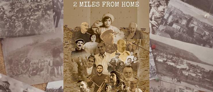 Ντοκιμαντέρ για τη Γενοκτονία