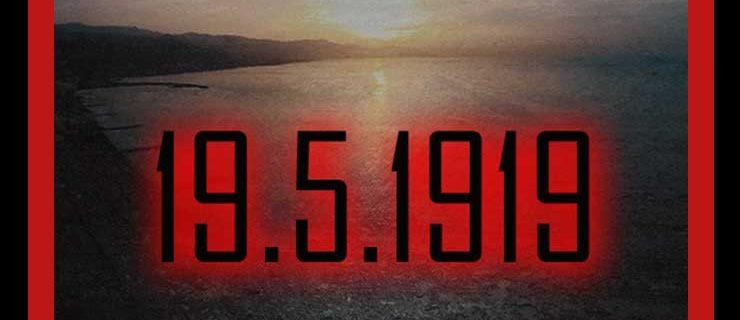 Ντοκιμαντέρ «19.5.1919»