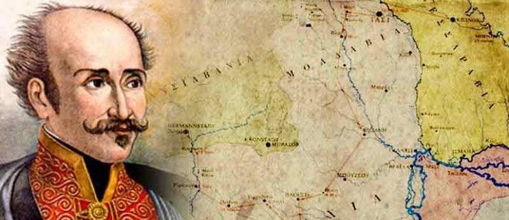 Ο Ποντιακής καταγωγής Αλέξανδρος Υψηλάντης