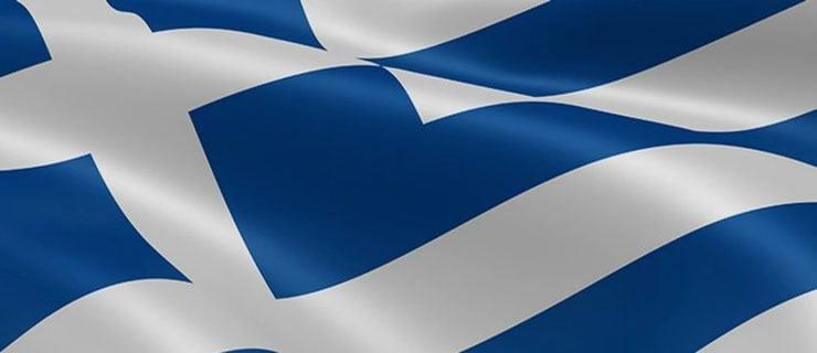 Σα ξένα είμαι Έλληνας και σην Ελλάδα ξένος