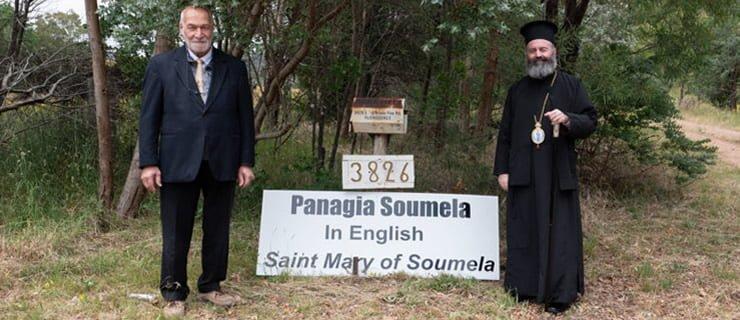 Ίδρυση Μονής στο Όρος Μελά στην Αυστραλία