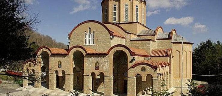 ΕΡΤ3 - Μετάδοση από την Παναγία Σουμελά στο Βέρμιο