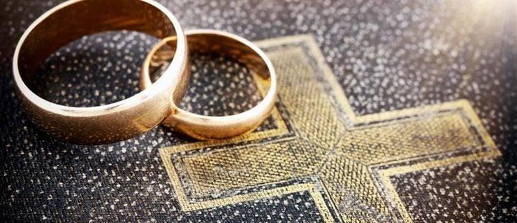 Ποντιακός Γάμος