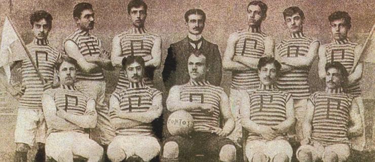 Ποδοσφαιρική ομάδα «Πόντος»