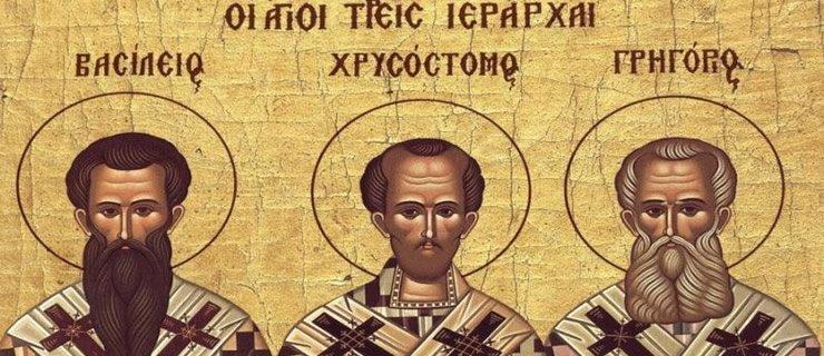 Των Τριών Ιεραρχών στον Πόντο