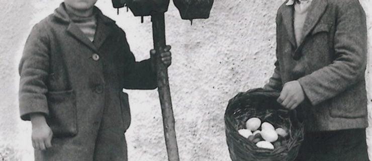 Το Βάεμαν - Κάλαντα της Κυριακής των Βαΐων