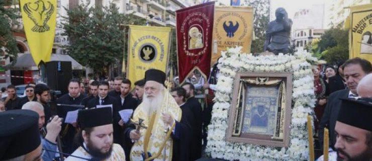 Υποδοχή Παναγίας Σουμελά στη Θεσσαλονίκη