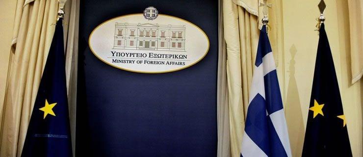 Απάντηση της Αθήνας προς Άγκυρα