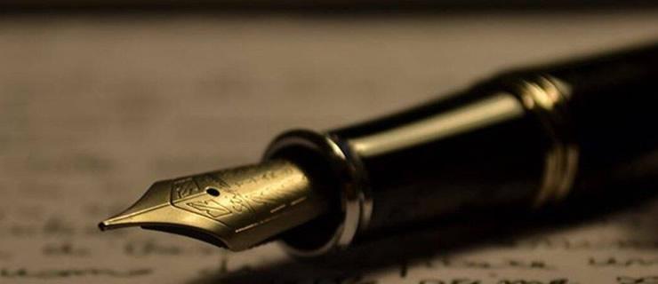 Η επιστολή ενός μελλοθάνατου