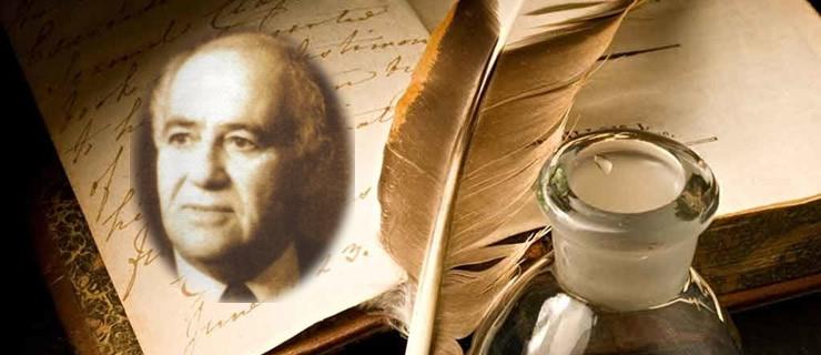 Ηλίας Τσιρκινίδης - Ο μεγάλος Πόντιος ποιητής