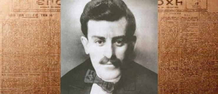 Ο εθνομάρτυρας Νίκος Καπετανίδης