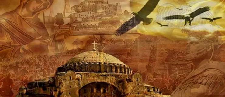 Καβάφης: Πάρθεν η Ρωμανία