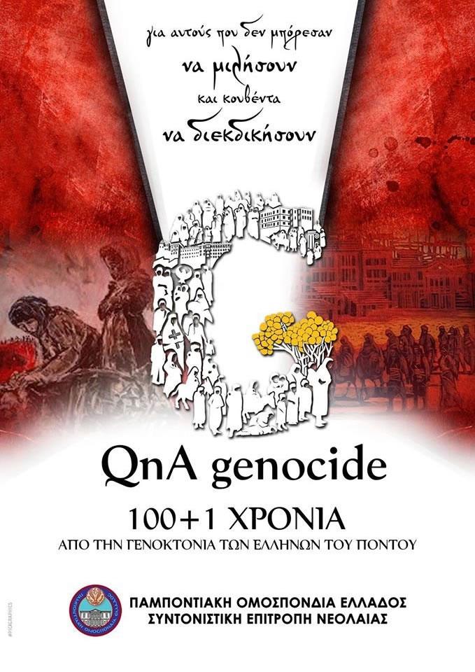 QnA Genocide Αφίσα