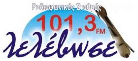 LELEVOSE 101,3 FM