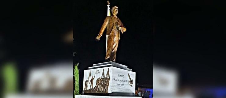 Βανδάλισαν το άγαλμα του Νίκου Καπετανίδη